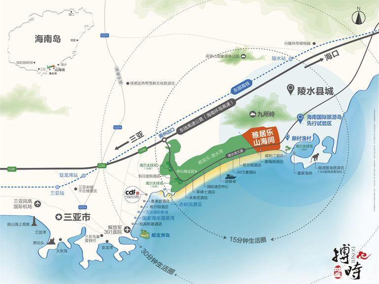 山海间交通区位图