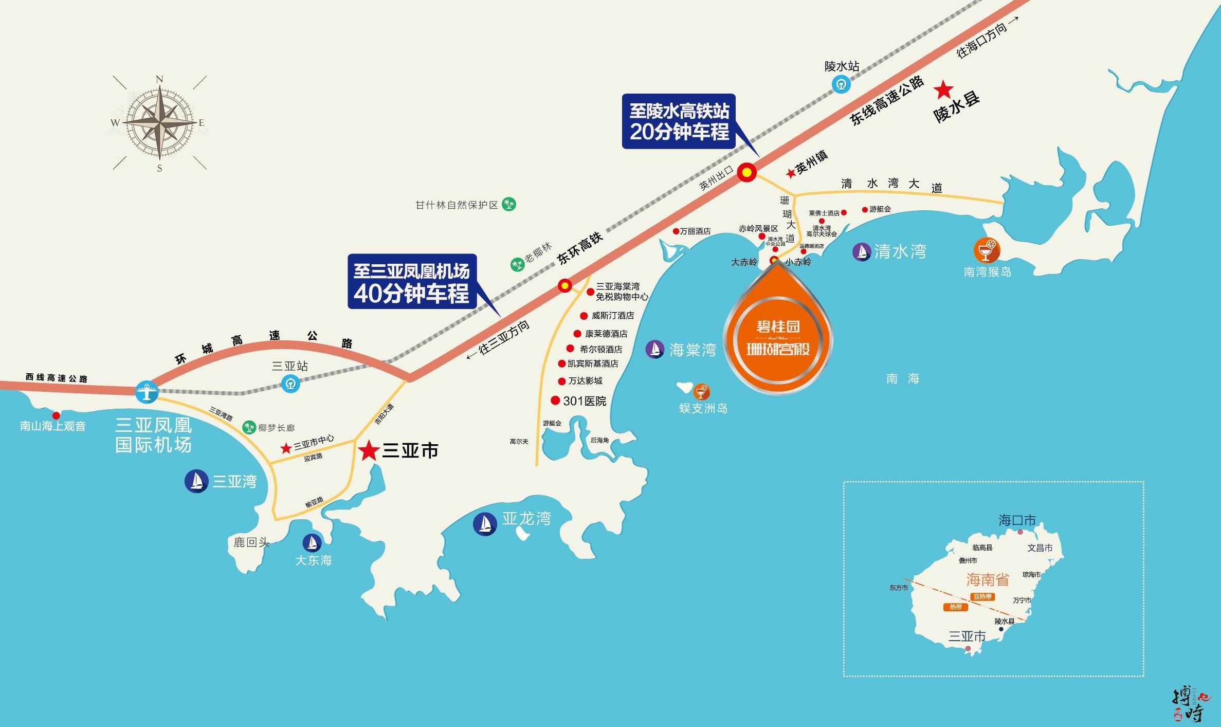 碧桂园珊瑚宫殿 区位图