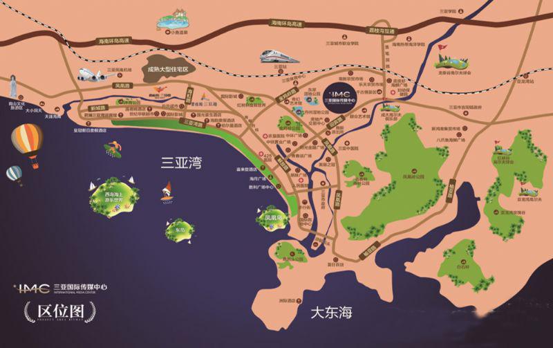 三亚国际传媒中心区位图