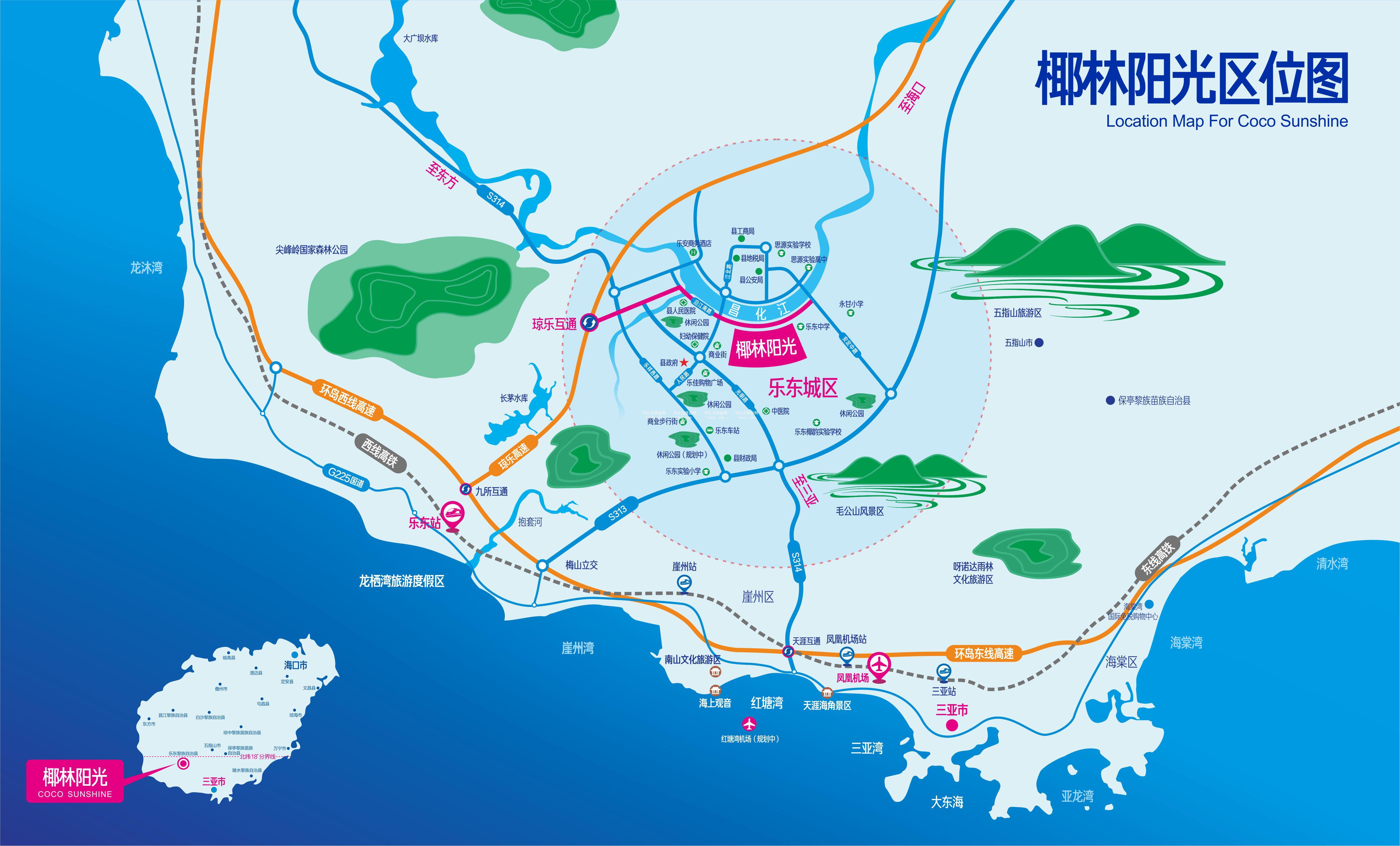 清凤椰林阳光区位图