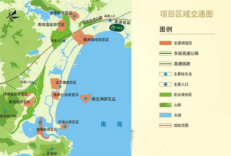 顺泽福湾区位图