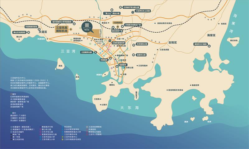 三亚景园城区位图
