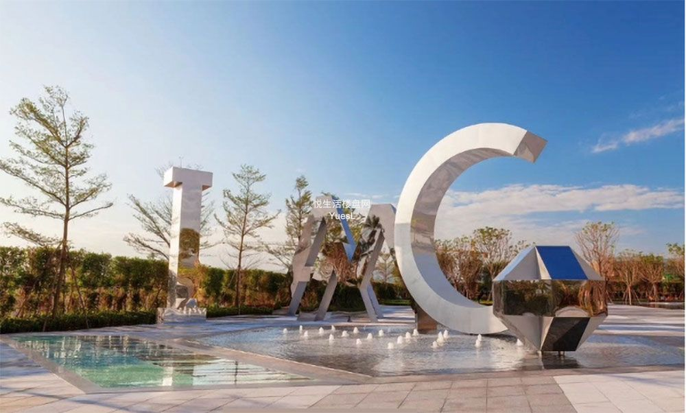 保利·C+国际博览中心实景图