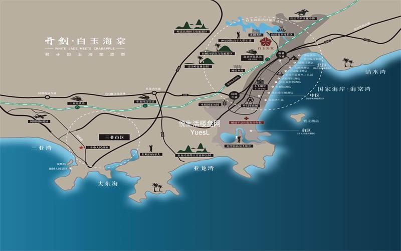 白玉海棠区位图